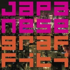 Album Review: Japanese Graffiti by The Hussys