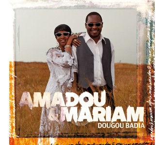 Single Review: Amadou & Mariam – 'Dougou Bada (Feat. Santi Gold)